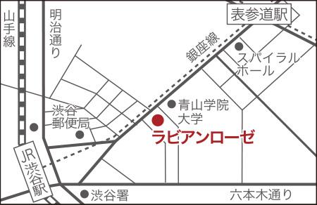 ラビアンローゼ表参道 アクセスマップ