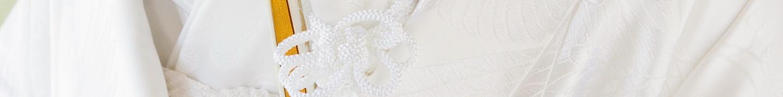 婚礼衣裳店提携先マップ